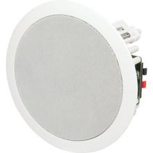 "Legrand 2000 In-Ceiling Speakers - 6-1/2"" - 1 Pair"