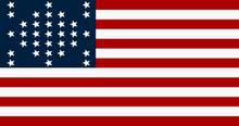 U.S Flag of Fort Sumter