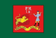 First Pennsylvania Rifles