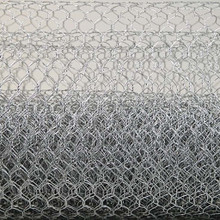 "Aviary Wire, 48"" wide"