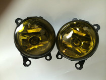 Yellow Fog Lights (pair) FRS and BRZ