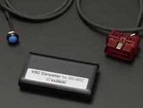 VSC canceller (VSCC) for 86 / BRZ