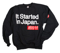 "What Monsters Do ""It Started In Japan"" Crew neck Sweatshirt"