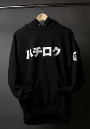 """What Monsters Do """"86"""" Hoddie"""