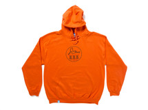 'Adults Only' Design On Orange Hoodie