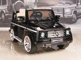 Mercedes G55 AMG 12V Kids Ride On Car w/ Remote, Black
