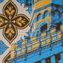 Limited Edition Baltimore Silk Screen Print Detail
