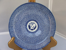 Asian Blue and White Plate