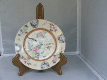 Chinese Design 10 inch Plate