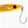 Shogun Extreme Viper inline single 12/0