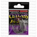 Decoy Cutlass Jigging Single JS-2