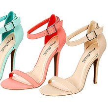 *FEATURED* Jessica2 Strappy Nude High Heel Sandal