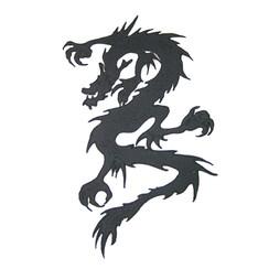 "#1598 DRAGON (BLACK) 11"""