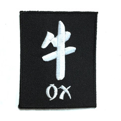 "#1779-2 Ox Kanji 2.75"""