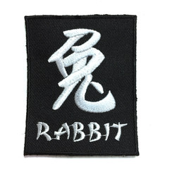 "#1779-4 Rabbit Kanji 2.75"""