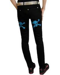 Blue Glitter Skull Low Rise Skinny Jeans