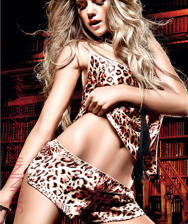 Primal Leopard Satin Chemise with French Knickers | Stunning Lingerie