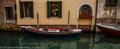 Boat & Wall