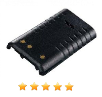 best-two-way-radio-batteries.png