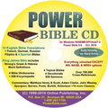 Power Bible CD V5.9