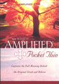 Bible Amplified New Testament Pocket Thin