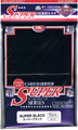 KMC Super Black 80 Pack Sleeves