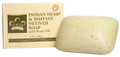 Nubian Heritage - Indian Hemp and Haitian Vetiver Bar Soap
