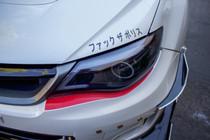 Subaru Under Eyelid Kit (2011-2014 WRX / STI)