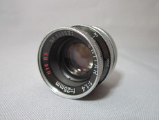 Super 16 Kern Switar H16 RX 1.4 /25mm C-Mount Lens (No 636531) | 16mm Movie Camera Lens
