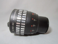 NEW - Anamorphic GINO-SC Japan Cinema Lens (No 62100) | Super 16 Lens | 35mm Movie Lens