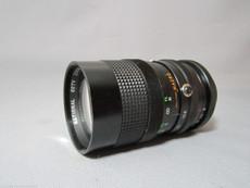 Kowa Macro Zoom 1.8/12.5 - 75mm C-Mount Zoom Lens | TV Lens