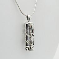 Mezuzah Necklace - 925 Sterling Silver