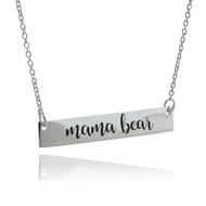 Mama Bear Horizontal Bar Necklace Sterling Silver