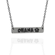 OHANA Horizontal Bar Necklace - Stainless Steel