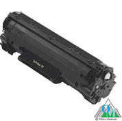 Re-manufactured Canon 128 Toner Cartridge