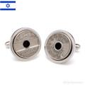 Silver Israeli Telephone Coin Cufflinks