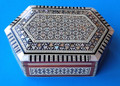 """JEWEL OF THE NILE"" EGYPTIAN MOTHER OF PEARL KEEPSAKE BOX"