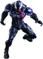 VENOM PLAY ARTS KAI VARIANT ACTION FIGURE - MARVEL UNIVERSE