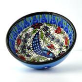 Nimet Traditional Turkish Porcelain Bowl 12cm by Paykoc N20012 Light Blue
