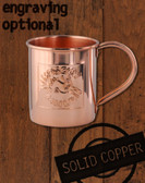 24oz Embossed Logo, Solid Copper Moscow Mule Mug by Paykoc MM12080L