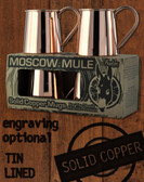 4 Pack - 16oz Tin Lined Solid Copper Standard Tankard
