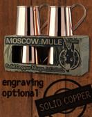 4 Pack - 16oz Solid Copper Standard Tankard
