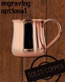 18oz Solid Copper Royal Tankard Moscow Mule Mug by Paykoc MM11025
