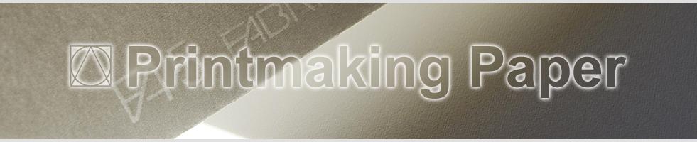 printmakikingpaperbanner.jpg