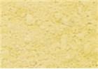 Sennelier Dry Pigments - Nickel Yellow 150g