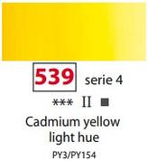 Sennelier Artists Oils - Cadmium Yellow Light Hue S4