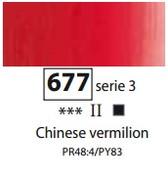 Sennelier Artists Oils - Chinese Vermilion S3