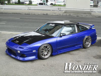 Car Modify Wonder 180sx Glare Full Aero Kit