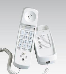H2000 Single Line Two Piece Trimline Hospital Phone
