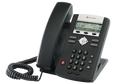 IP335 Polycom Soundpoint 2 Line SIP Phone with AC Adapter